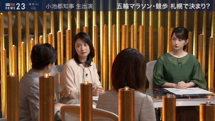 2019年10月28日小川彩佳の画像08枚目