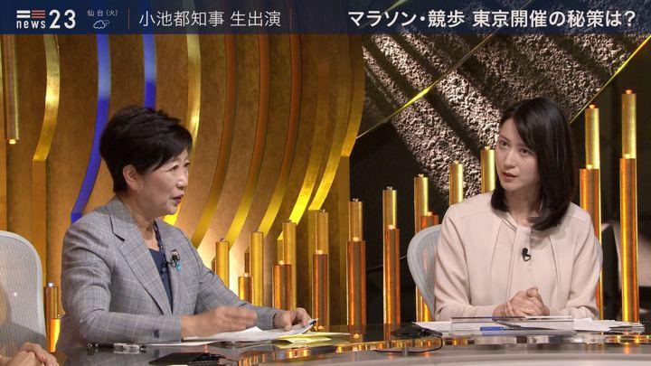 2019年10月28日小川彩佳の画像09枚目