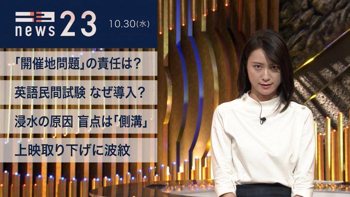 2019年10月30日小川彩佳の画像02枚目