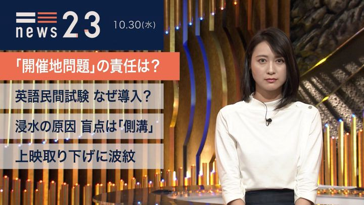 2019年10月30日小川彩佳の画像03枚目