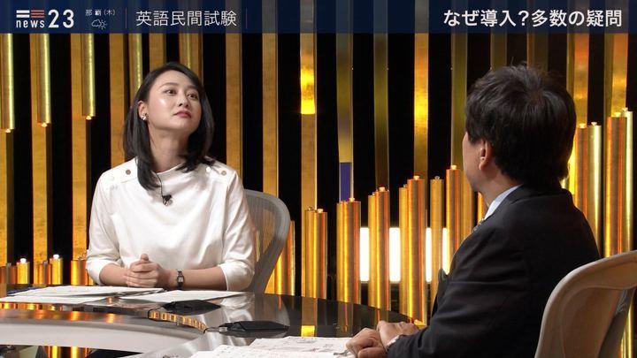 2019年10月30日小川彩佳の画像12枚目