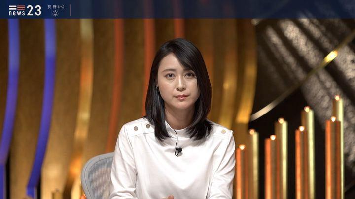 2019年10月30日小川彩佳の画像14枚目