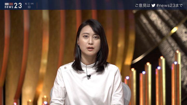 2019年10月30日小川彩佳の画像19枚目