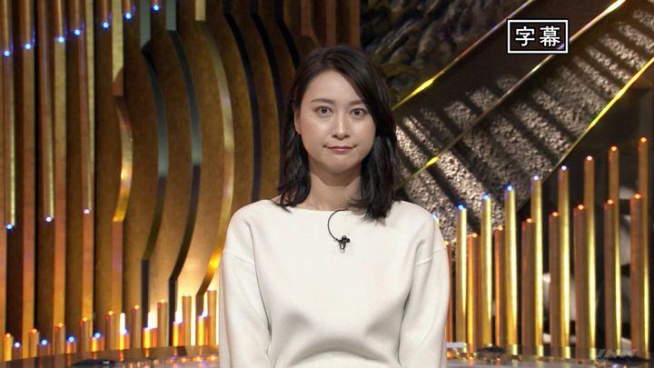 2019年10月31日小川彩佳の画像01枚目