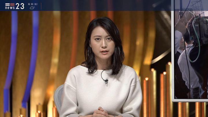 2019年10月31日小川彩佳の画像06枚目