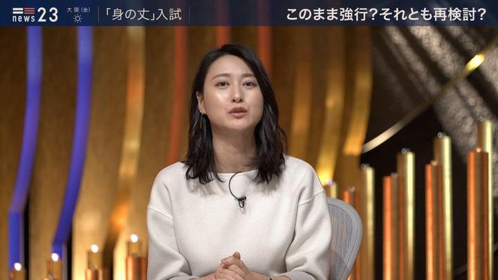2019年10月31日小川彩佳の画像08枚目