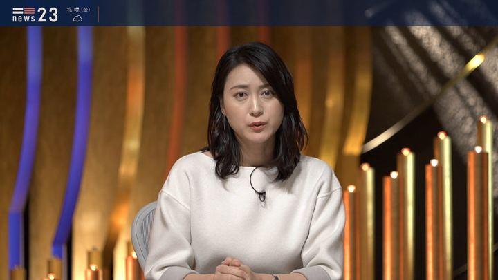 2019年10月31日小川彩佳の画像11枚目