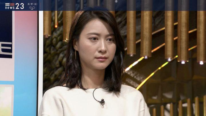 2019年10月31日小川彩佳の画像12枚目