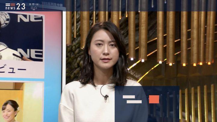 2019年10月31日小川彩佳の画像13枚目