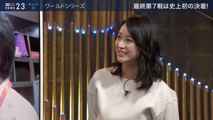 2019年10月31日小川彩佳の画像15枚目