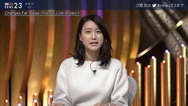 2019年10月31日小川彩佳の画像20枚目