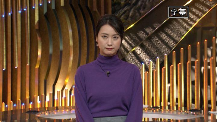 2019年11月01日小川彩佳の画像01枚目