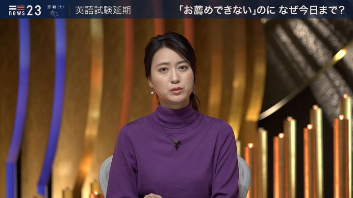 2019年11月01日小川彩佳の画像06枚目
