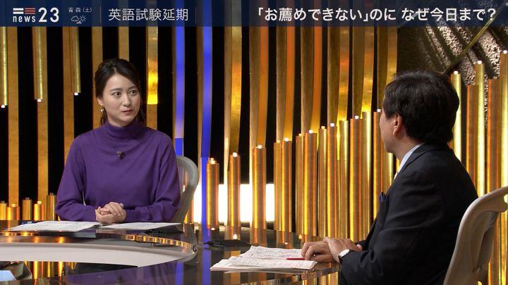 2019年11月01日小川彩佳の画像07枚目