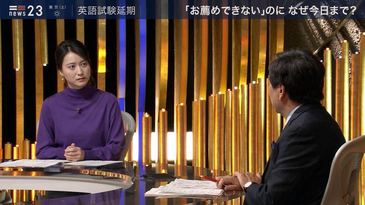 2019年11月01日小川彩佳の画像08枚目