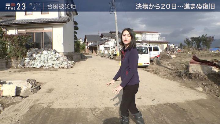 2019年11月01日小川彩佳の画像11枚目