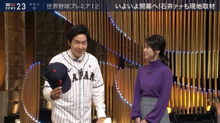 2019年11月01日小川彩佳の画像19枚目