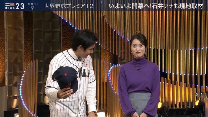 2019年11月01日小川彩佳の画像20枚目