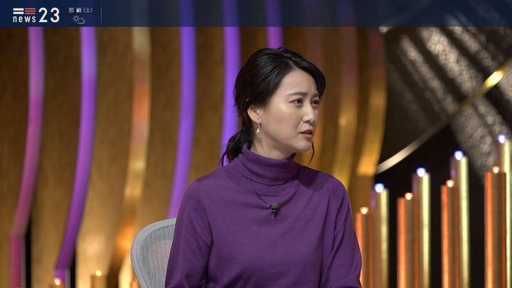 2019年11月01日小川彩佳の画像23枚目
