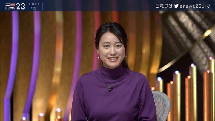 2019年11月01日小川彩佳の画像25枚目