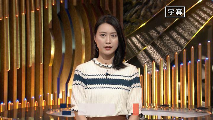 2019年11月04日小川彩佳の画像01枚目