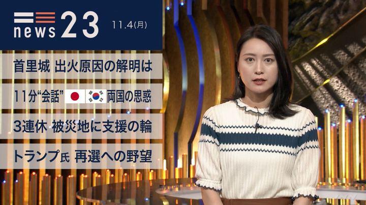 2019年11月04日小川彩佳の画像04枚目