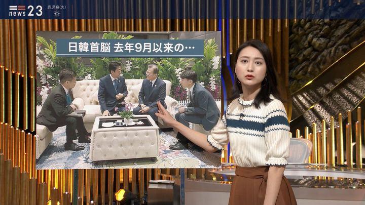 2019年11月04日小川彩佳の画像05枚目