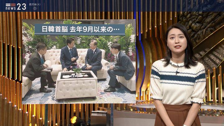 2019年11月04日小川彩佳の画像06枚目
