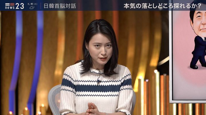 2019年11月04日小川彩佳の画像08枚目