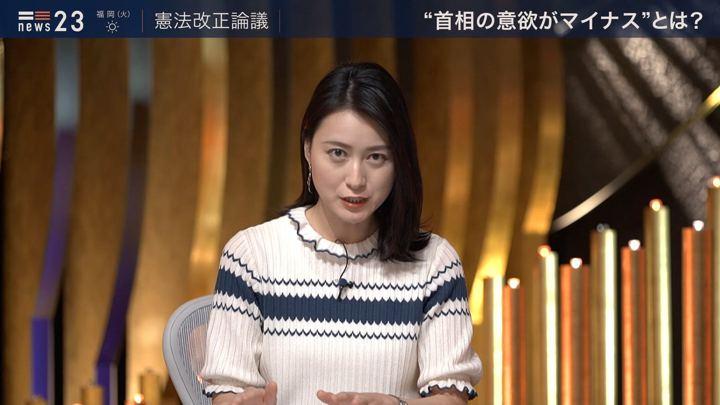 2019年11月04日小川彩佳の画像10枚目