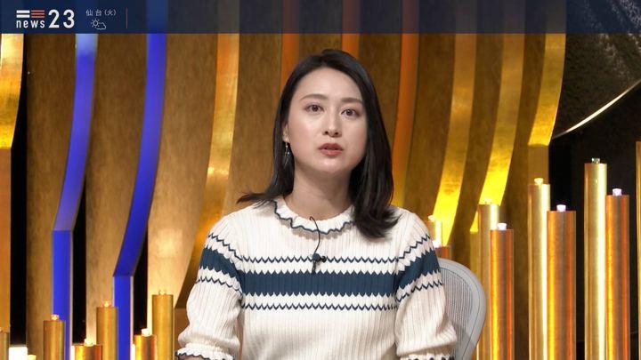 2019年11月04日小川彩佳の画像11枚目