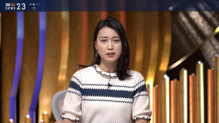 2019年11月04日小川彩佳の画像14枚目