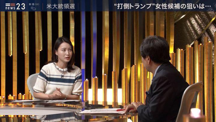 2019年11月04日小川彩佳の画像15枚目