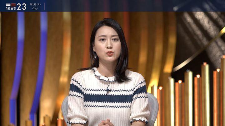 2019年11月04日小川彩佳の画像16枚目