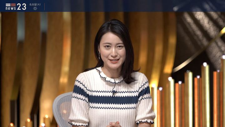 2019年11月04日小川彩佳の画像19枚目