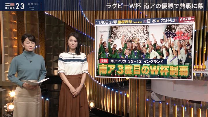 2019年11月04日小川彩佳の画像22枚目