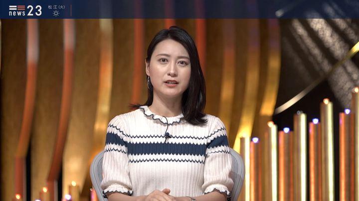 2019年11月04日小川彩佳の画像24枚目