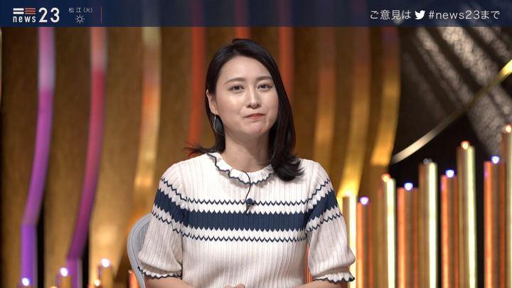2019年11月04日小川彩佳の画像25枚目