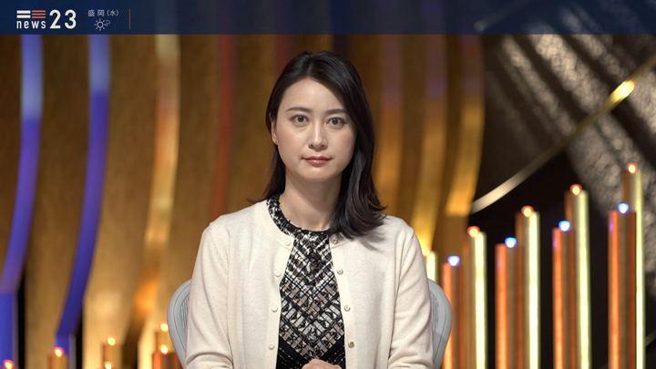 2019年11月05日小川彩佳の画像01枚目