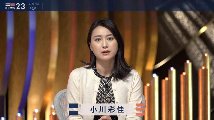 2019年11月05日小川彩佳の画像02枚目