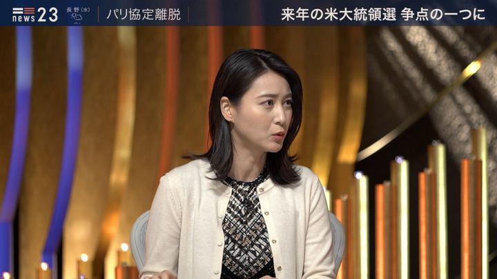 2019年11月05日小川彩佳の画像03枚目