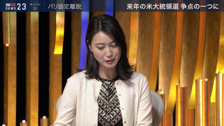 2019年11月05日小川彩佳の画像05枚目