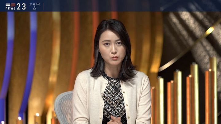 2019年11月05日小川彩佳の画像09枚目