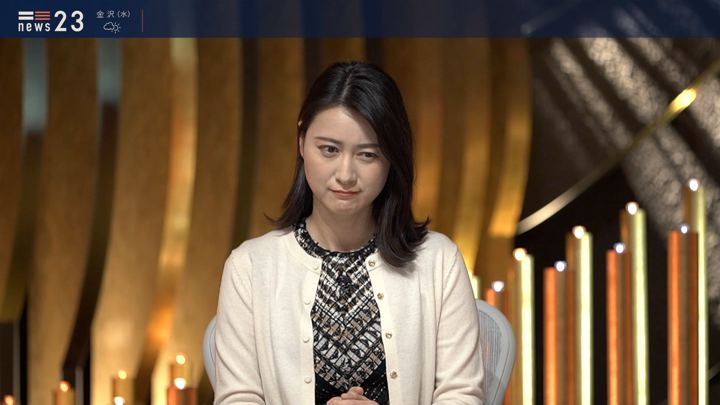 2019年11月05日小川彩佳の画像10枚目
