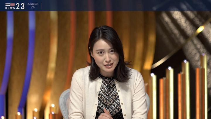 2019年11月05日小川彩佳の画像11枚目