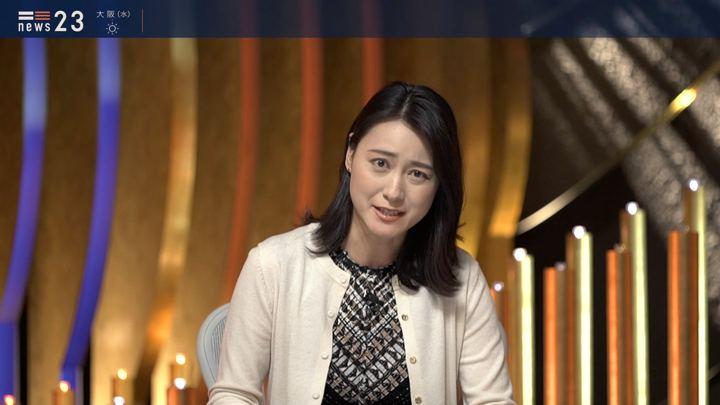 2019年11月05日小川彩佳の画像12枚目