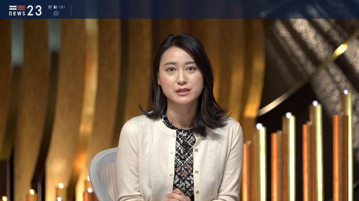 2019年11月05日小川彩佳の画像14枚目