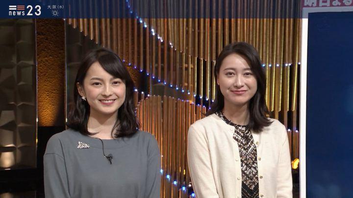 2019年11月05日小川彩佳の画像15枚目