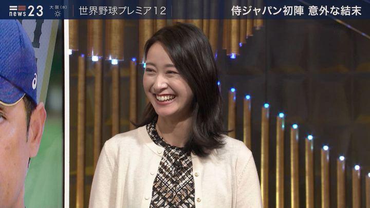 2019年11月05日小川彩佳の画像16枚目