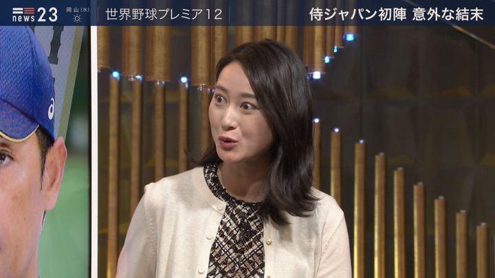 2019年11月05日小川彩佳の画像17枚目